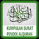 Kumpulan Surat Pendek Al Quran by sentilan