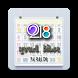 Gujarati Calendar 2018 - ગુજરાતી પંચાગ , તહેવારો by Indian Usefull App