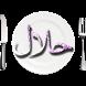 Halal Food by Islam's essence