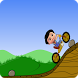 vir boy bike climb mountain by arrifstudios