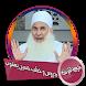 دروس و خطب للشيخ محمد حسين يعقوب بدون انترنت