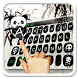 Lovely Panda Keyboard Theme by 7star princess