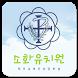 여주소화유치원 by 애니라인(주)