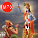 Bhagavad Gita Telugu by Yellesh Kurella