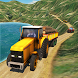 Cargo Tractor Simulator: Hill Climb Transport by Tap - Free Games