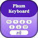 Phum Keyboard by KJ Infotech