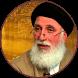 درمان بیماری با طب سنتی اسلامی by HyperNegar Developers