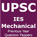 UPSC IES Mechanical Previous Year Questions Papers by Subhadra AK