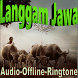 Lagu Langgam Jawa (Mp3 + Offline + Ringtone) by Hiburan Rakyat
