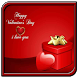 Valentine Gift Ideas by Irwan