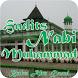 Hadits Nabi Muhammad Abu Daud by Mukhajad Media