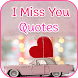 I miss you quotes by Togetherbff