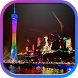 Night City Lights Wallpapers by DaVinci Wallpapers