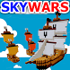 SkyWars 4 mini-maps for Minecraft by Gvadelupa