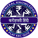 KBC in Hindi Quiz by DK Developer