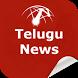 Telugu News by TechnoSpark IT