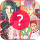 Adivina el Youtuber 2.0 by AppsSuper