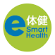 eSmartHealth for Tablet by eSmartHealth Limited