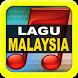 Koleksi Lagu Malaysia Original by Pixdroid