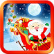 Hurry up, Santa! by Studio Start