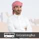 Arabic Phrasebook by WAGmob (Simple 'n Easy)