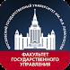 Расписание ФГУ МГУ by ООО МКР