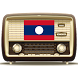 Radio Laos by World Listening