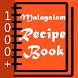 Recipe Book in Malayalam by Am Zee