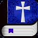 библия синодальный перевод by Bibles free