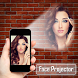 Face Projector Simulation by VideoVibe