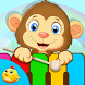 Animal Sound For Toddlers by Gameiva