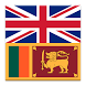 English Sinhala Dictionary by movin'App