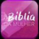 Biblia Sagrada da Mulher by Nxs Networks