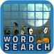 Wordsearch Revealer Halloween by PuzzlePups