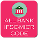IFSC MICR Code All Bank by techno wisteria