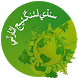 Dictionary of Geography by Sindhi Language Authority (Sindhi Computing Deptt)