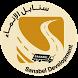 سنابل الانماء by BYWW Company