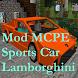 Mod Sports Car Lamborghini by GrayXGames