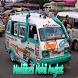 Modified Car Angkot