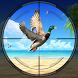 Real Duck Hunting 2018 Season: FPS Shooting Game by GameChief