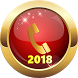 Auto Call Recorder 2018 by Gotechgo