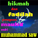 hikmah perayaan maulid nabi muhammad saw by Finger Studios Apps