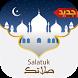 Salatuk Prayer Times, Qibla by Venom Inc