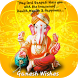 Ganesh Chaturthi Wishes by Daily Tools