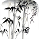 Bamboo Live Wallpaper by HTD Studio