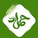 حصاد نت by New Age Development Software