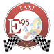 Такси Е95: Заказ такси by Такси Е95