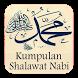 Shalawat Nabi Lengkap by PNHdeveloper