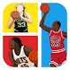 Guess the Basketball Player by Quiz It Games
