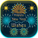 2018 New Year Photo Wishes/Greetings by FotoCity